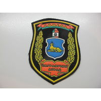 Шеврон пограничный отряд Гомель Беларусь