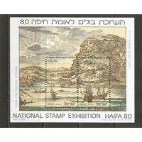 КТ Израиль 1980 Корабли