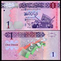 Ливия - 1 динара 2013 г., БЕЗ Каддафи UNC,