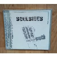 Soulsides-Першы крок