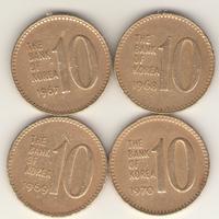 10 вон 1970 г.