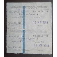 2 билета на концерт. Домский собор. Рига. 1969 г. Цена за 2.