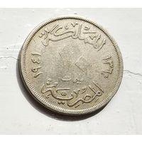Египет 10 миллим, 1941 5-3-22