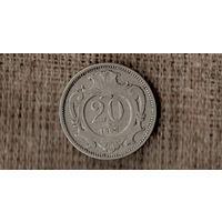 Австрия 20 геллеров 1893 /(С)