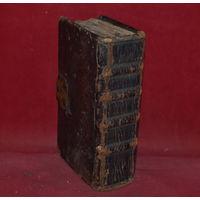 Книга Церковная. Часовник 18 век