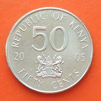 50 центов 2005 КЕНИЯ