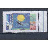 [1864] Казахстан 1995. Космос.День космонавтики.