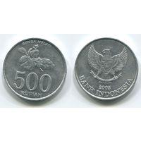 Индонезия. 500 рупий (2003, aUNC)