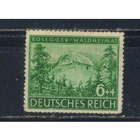 Германия Рейх 1943 100 летие рождения П. Розеггера Отчий дом #855 *