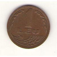Румыния 1 лея 1992 год