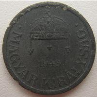 Венгрия 2 филлера 1943 г. (d)
