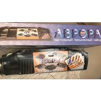 Подставка для канцелярских товаров Аврора 55*16*9,5см новая в упаковке Юниопт