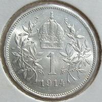 Австро-Венгрия, 1 крона 1914 года, состояние Unc, KM#2820