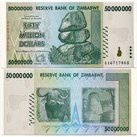 Зимбабве. 50 000 000 долларов (образца 2008 года, P79, UNC)
