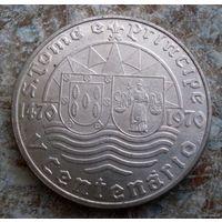 Сан-Томе и Принсипе (Португальская администрация). 50 эскудо 1970 г.
