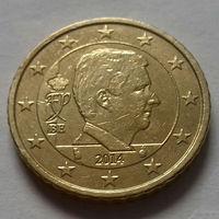 50 евроцентов, Бельгия 2014 г.