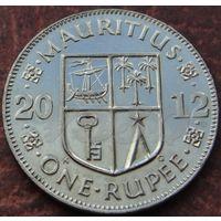 5651:  1 рупия 2012 Маврикий