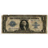 Доллар 1923год