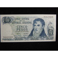 Аргентина 5 песо 1974-76г