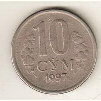 Узбекистан 10 сум 1997