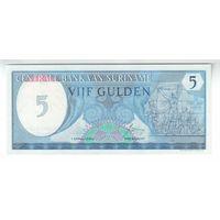 5 гульденов Суринама 1982 год 5(номер с тремя нулями вначале)