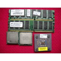 Планки оперативной памяти и процессоры.