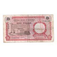 1 фунт Нигерии