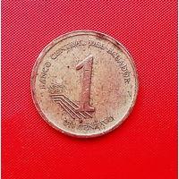 50-09 Эквадор, 1 сентаво 2000 г.