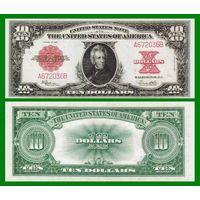 [КОПИЯ] США 10 долларов 1923 г. Красная печать.