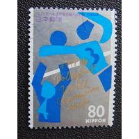 Япония 1998 г. Спорт.