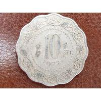 10 пайс 1972 Индия ( Отметка монетного двора: - Бомбей )