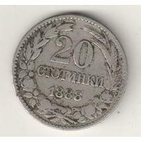 Болгария 20 стотинка 1888