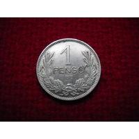 Венгрия 1 пенго 1937 г.