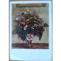 Кустодиев Б.М.  Букет полевых цветов в вазе   1959 г.