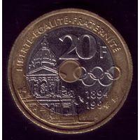 20 Франков 1994 год Франция Барон