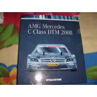 Журнал AMG Mercedes (Мерседес) No1-5,7-12