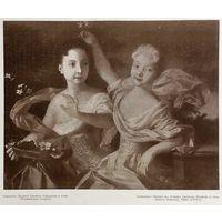 Каравакъ. Великия Княжны Елисавета и Анна.