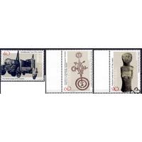 Армения 1995 Искусство Культура Народные промыслы Ремесла Музей сер3мар** Mi # 273-275