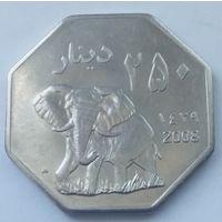 Султанат Дарфур 250 динар 2008 года.UNC