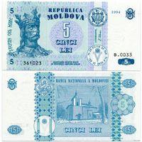 Молдова. 5 лей (образца 1994 года, P9a, UNC)