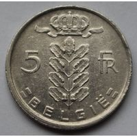 Бельгия 5 франков, 1972 г. 'BELGIE'