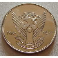 Судан. 10 кирш  1975 год  KM#59  Нечастая!!!