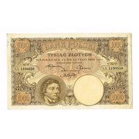 1000 злотых 1919г.Костюшко очень редкая сама банкнота и в таком состоянии