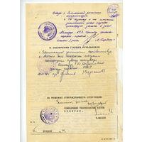 РЕДКОСТЬ! подпись  автограф адмирал Маслов, Владимир Петрович глв  тих. флота
