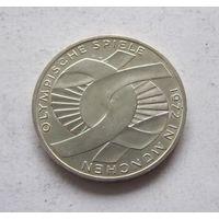 Германия 10 марок 1972 XX летние Олимпийские Игры, Мюнхен 1972 - Узел - G (Карлсруэ)