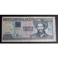 Куба. 20 песо 2007