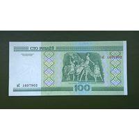 100 рублей  серия нС UNC.