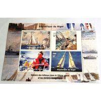 Нигер, парусники, яхты, флот,  история, скидка