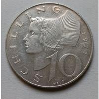 Австрия 10 шиллингов 1971 г.