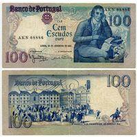 Португалия. 100 эскудо (образца 1981 года, P178b, подпись 1)